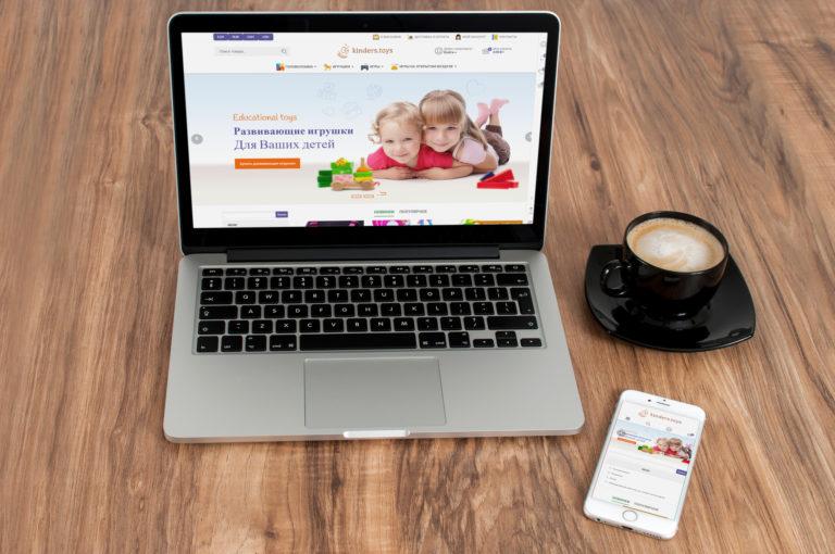 Интернет-Магазин детских игрушек Kinder Toys